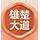 申博注册网址